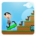 Mr Bean Skate