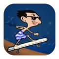 Mr Tean Skater World