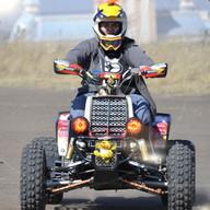 Quad Bike Rider