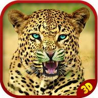 Cheetah serangan Real Simulatr