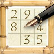 Real Sudoku Free