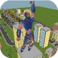 Rope Bot Superhero