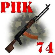 RPK-74 stripping