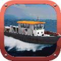 Ship Simulator Barge