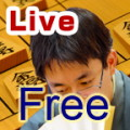 Shogi Live Free Trial Version