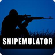 Sniper simülatörü
