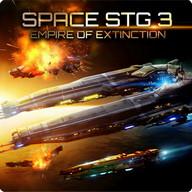 Space STG 3 - Stratégie