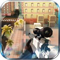 Sniper SWAT FPS