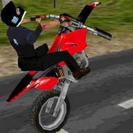 Tappy Bike