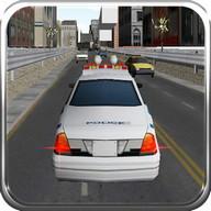 Policji gry parking 3d