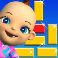 Unblock My Baby 3D