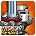 Weak Warrior - One warrior against the hordes of evil