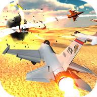 Avion Flight Simulator 2014