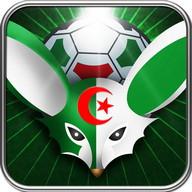 Algerie Fennecs