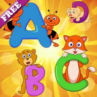 아이들을위한 영어 알파벳 !