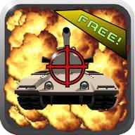 ☆ Angry Hero Tank ☆