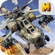 Apache Gunship Heli Battle