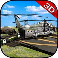Tentera helikopter - Relief Ca