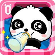 Bébé Panda Babysitter - Éveil
