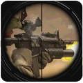Blackops Commando Sniper 3D