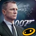Bond: WoE