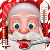 Christmas Kids Hospital