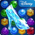 Cinderella Free Fall - Now Cinderella joins the fashionable gem games