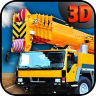 建設トラクターシミュレータ
