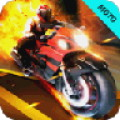 Crime Moto Death Speed