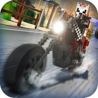 立方体モーターサイクル都市道路 - 無料バイクレースゲーム
