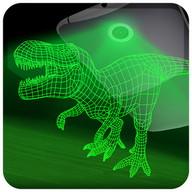 Dino park hologram laser