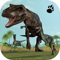 Dinosaur Chase Simulator