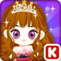 FJ Star Princess style