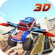 Flying Monster Truck games