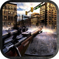 Grande sniper gioco sparatutto