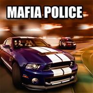 LA Mafia Police Car Chase 2016