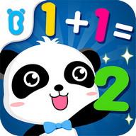 Suma y resta-Matemáticas niños