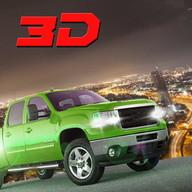 الطرق الوعرة 4X4 سائق شاحنة