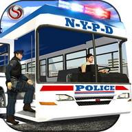 Polis Otobüs Ceza Ulaşım