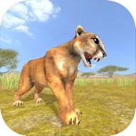 Puma Survival Simulator