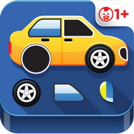 Puzzle Cars for kids