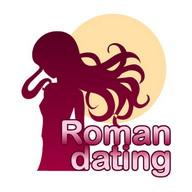 Roman Dating
