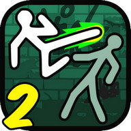 Street Fighting 2: Multijoueur