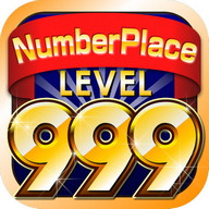 Number Place Lv999