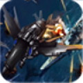 Super Air Fighter 2014 - Go back to typical arcade shooter games