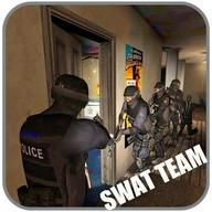 Equipo de francotiradores SWAT
