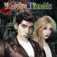 Vampire X Vampire