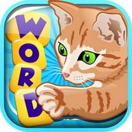 Kelime Oyunu+Resimleri+Sözler