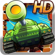 X-Tank
