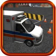 Ambulance Parking 3D 2015